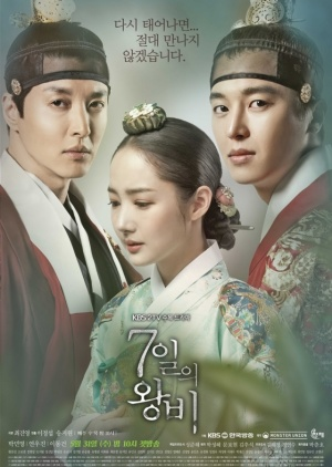 Queen for Seven Days (K-Series) (2017) Episode 01-20 Sub Indonesia