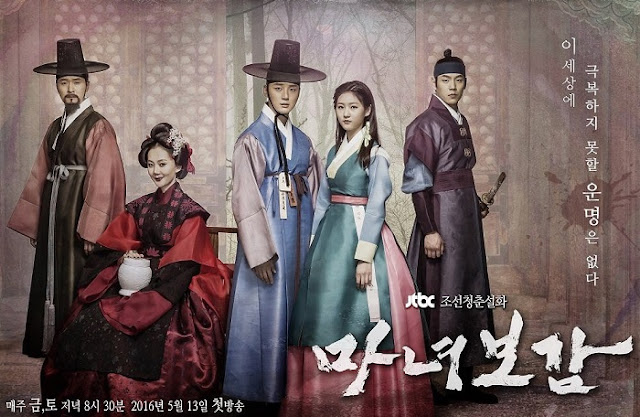 Download Drama Korea Mirror of the Witch Batch Subtitle Indonesia