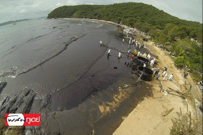 Koh Samed beaches with oil spill