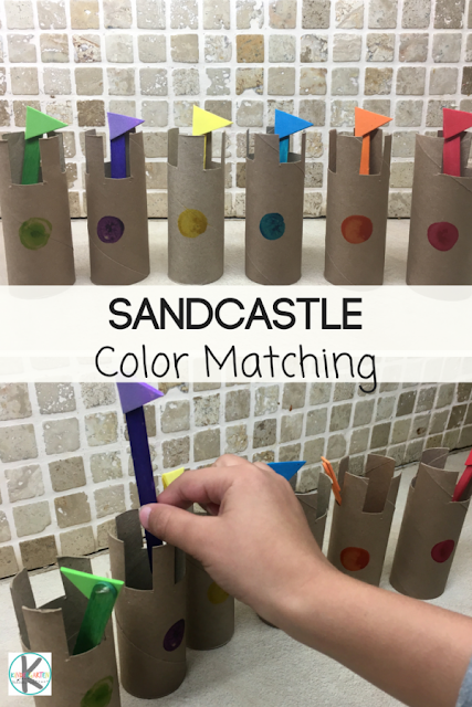 Castle Color Matching Activity for Kids - this is such a fun, clever activity to help kids to learn their colors with a hands on game #colors #kindergarten #summerlearning