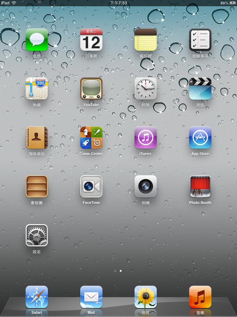 iPad 2 搶先看 iOS 6 Beta 1