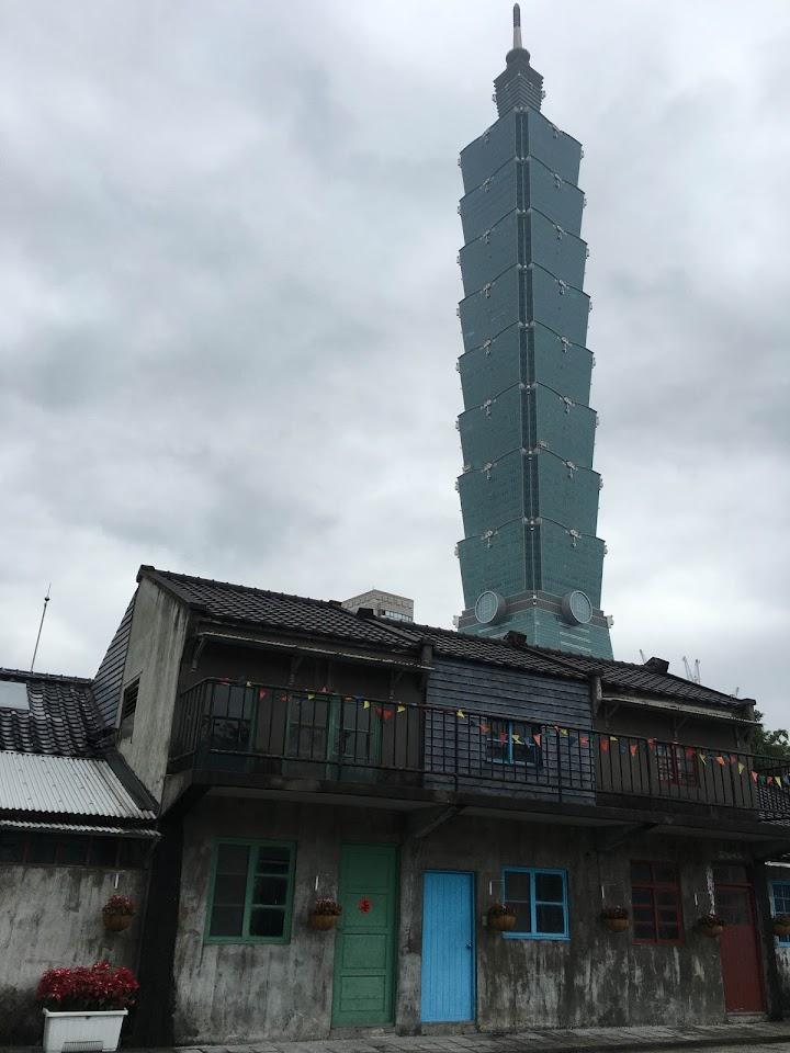 台北101(Taipei101)と四四南村(44 South Village)