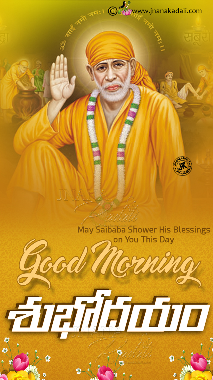 Best Of Good Morning Sai Baba Hd Images Top Colection For Greeting