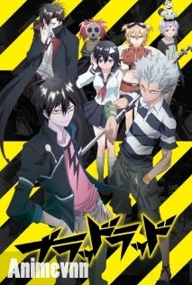 Blood Lad -  2013 Poster
