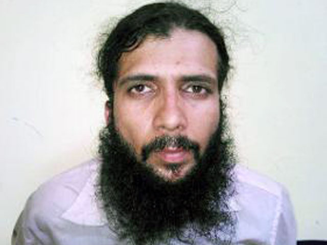 हैदराबाद विस्फोट : 5 शीर्ष आतंकियों को सुनाई गई मौत की सजा