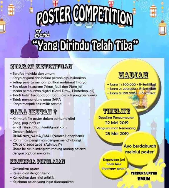 Lomba Poster Competition FE UII 2019 Gratis Untuk Umum