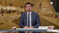 برنامج بتوقيت مصر حلقة الثلاثاء 14-03-2017