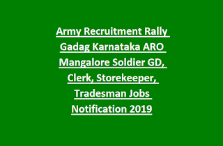 Army Recruitment Rally Gadag Karnataka ARO Mangalore Soldier GD, Clerk, Storekeeper, Tradesman Jobs Notification 2019