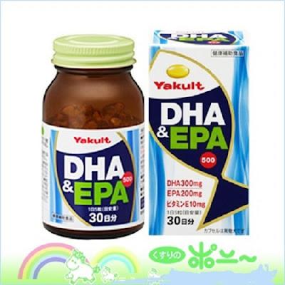 Thành phần có trong viên uống bổ não DHA & EPA Yakult Nhật Bản hộp 300 viên