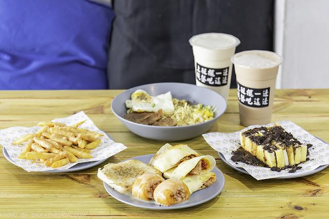 MG 7686 - 熱血採訪│找餐店brunch,想要拐走學妹的朋友醒醒吧!衝一發台中超潮早餐&宵夜卡實在