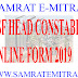 BSF HEAD CONSTABLE ONLINE FORM 2019