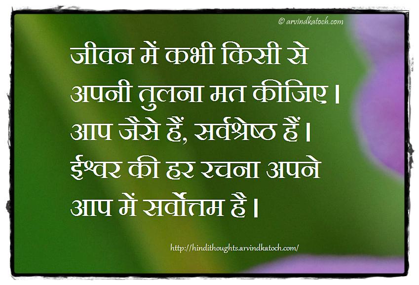 驚くばかり Ourselves Meaning In Hindi - ラザダモガ