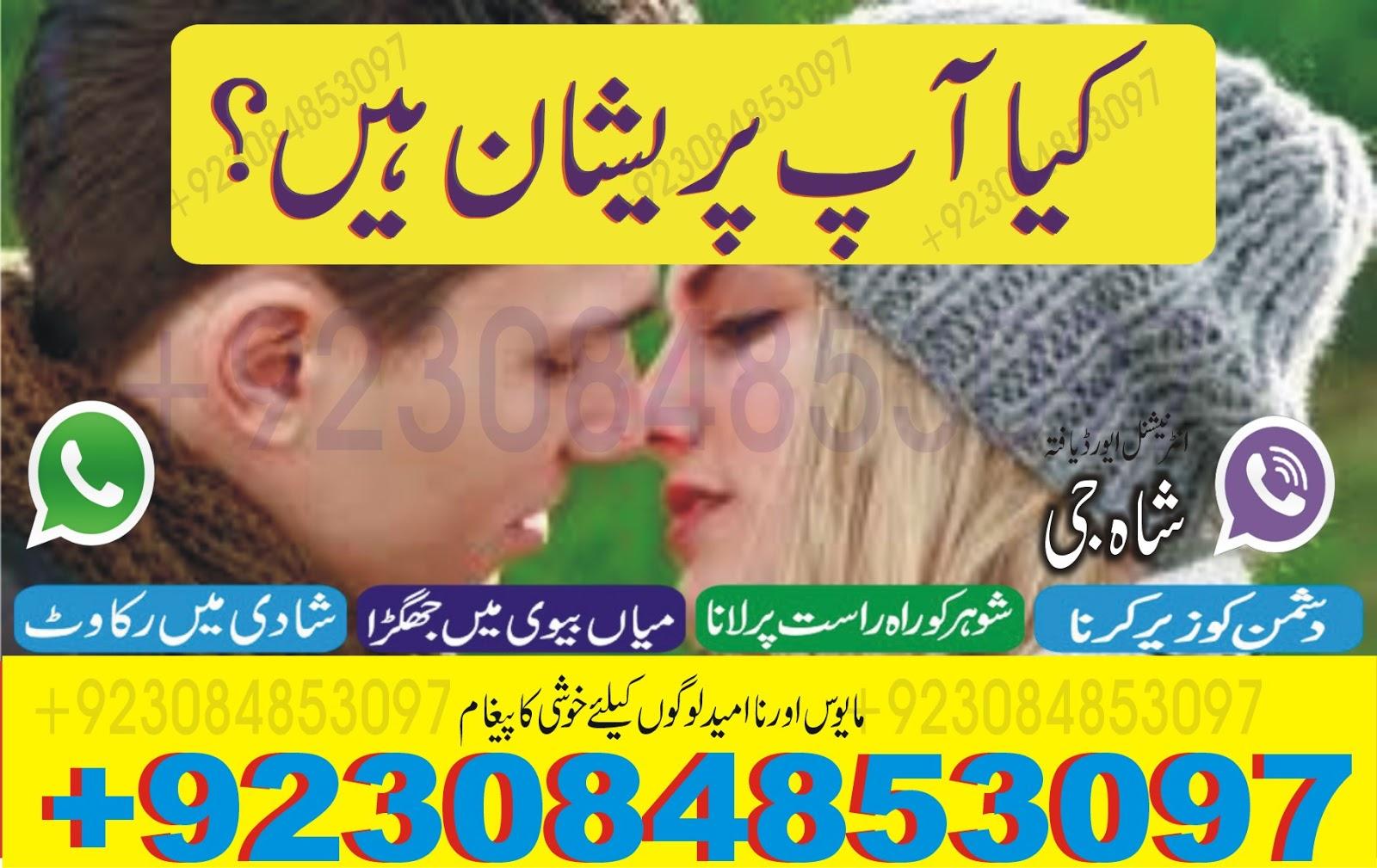 Shohar Ki Narazgi Door Karne Ki Dua Islamic Wazaif For