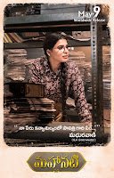 Samantha Firstlook Photos from Mahanati Movie TollywoodBlog