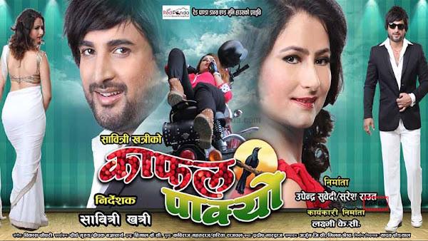 Nepali Movie - Kafal Pakyo Full Movie Hd  Nepali Movie -7048