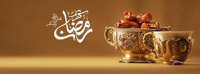 Tiga Goal Ramadan Tahun 2016