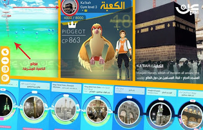 Warga Saudi Marah, Pokemon Ditemukan di Bangunan Suci Kabah