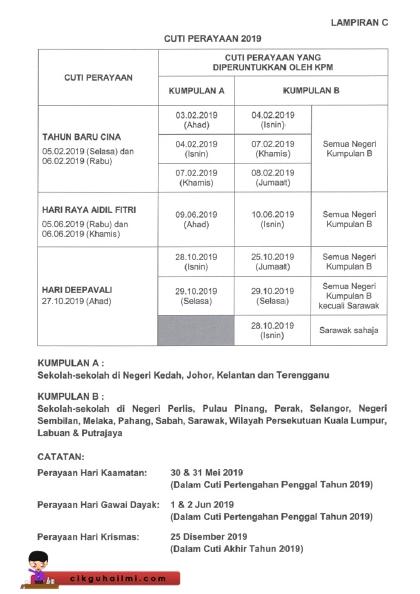 Cuti Perayaan Kementerian Pendidikan Malaysia Tahun 2019