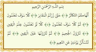 Al Quran Surat At-Takatsur