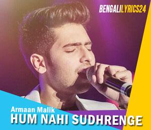 Hum Nahi Sudhrenge - Golmaal Again (2017)