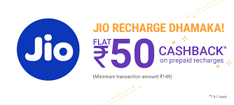 PhonePe Jio Recharge Offers- Upto Rs.20/10 Cashback On Recharge