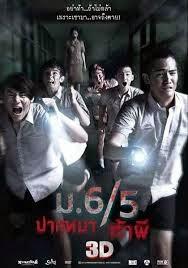 [Phim 3GP][Thuyết Minh HD] Phim Kinh Dị Thái Lan 2014 Ngôi Trường Ma full