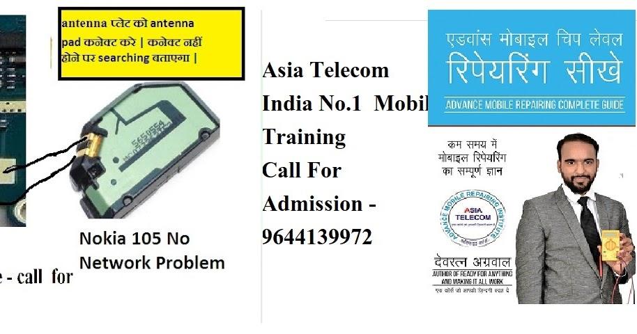 Samsung S7562 No Network Found Solution Repairing