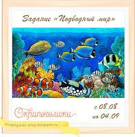 http://scrapogoliki-shop.blogspot.ru/2017/08/blog-post_8.html