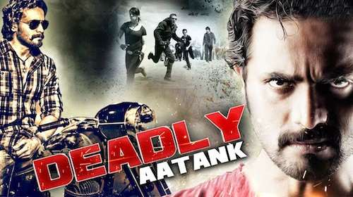 Poster Of Deadly Aatank Full Movie in Hindi HD Free download Watch Online 720P HD