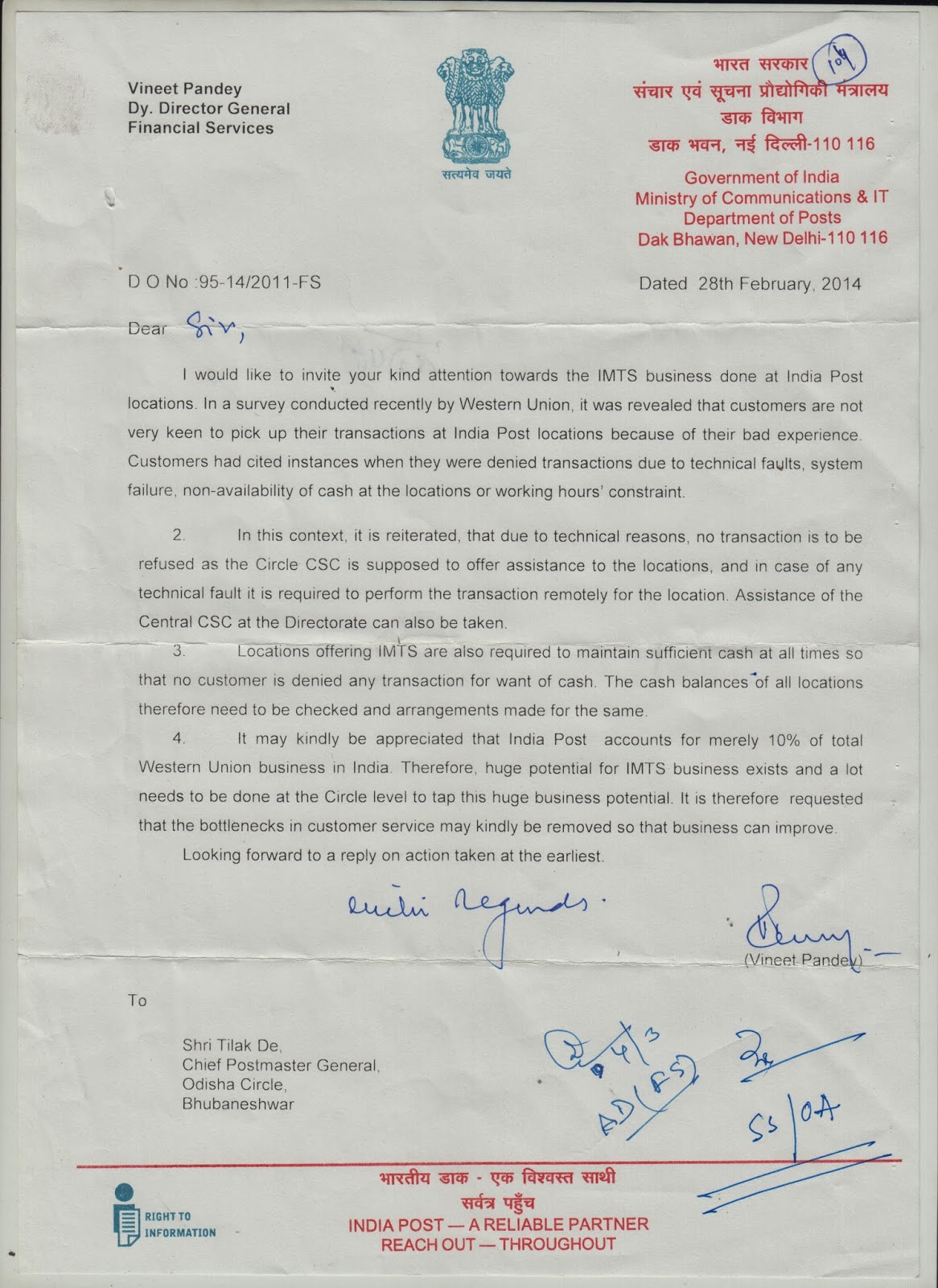 SAMBALPUR POST: IMTS business done at India Post Offices & its