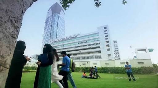 ITU LAHOR BSCS merit list 2018