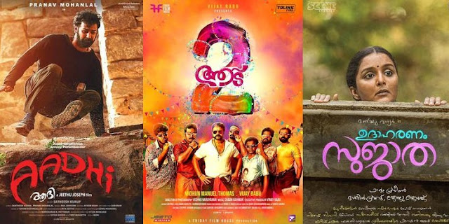 Vishu, Easter Movies 2018 on Malayalam Channels