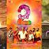 Vishu, Easter Movies 2018 on Malayalam Channels