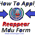 MDU Reappear Online Form Kaise Apply kare