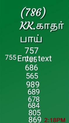 Final guessing numbers by KK on 23-06-2018 | Karunya KR-351