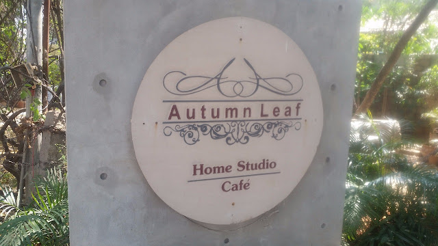 Autumn Leaf Entrance