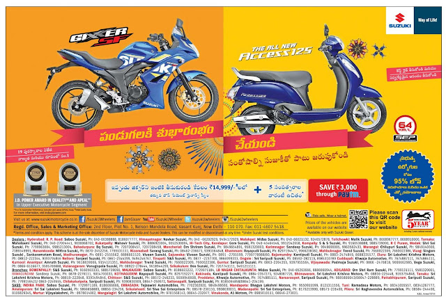 Suzuki Gixer and all new Access 125  Dasshera/Dasar Diwali, Navaratri Festival offers. Gixer lowest downpayment ofRs 14,999 + 5 years free warranty. Savings up to Rs 3000 through PAYTM. Government employees get loan of 95% with additional benefits.