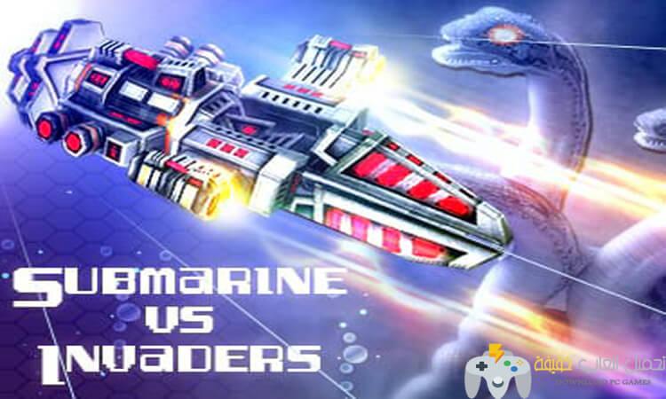 تحميل لعبه حرب الغزاة Submarine vs Invaders للكمبيوتر مجانا برابط مباشر