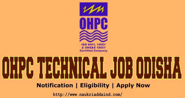 OHPC recruitment 2019