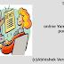 online Yamuna news portal php project