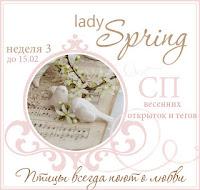 http://alisa-art.blogspot.ru/2016/02/lady-spring-3.html
