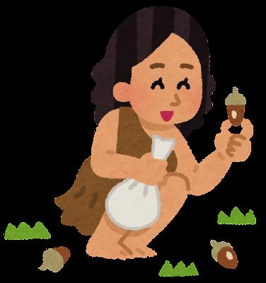 木の実を拾う原始人のイラスト