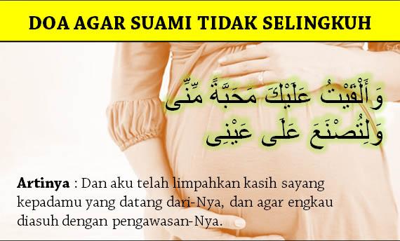 Doa Agar Suami Tidak Selingkuh