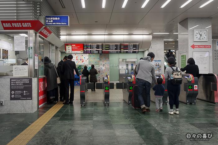 Portiques de sécurité et Rail Pass Gate, Hakata, Fukuoka