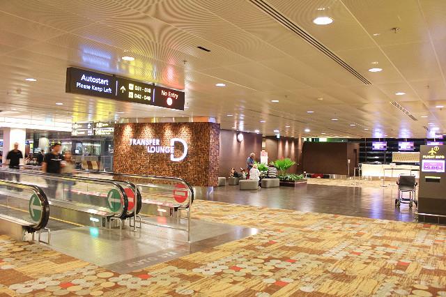 lounge gratis bandara changi