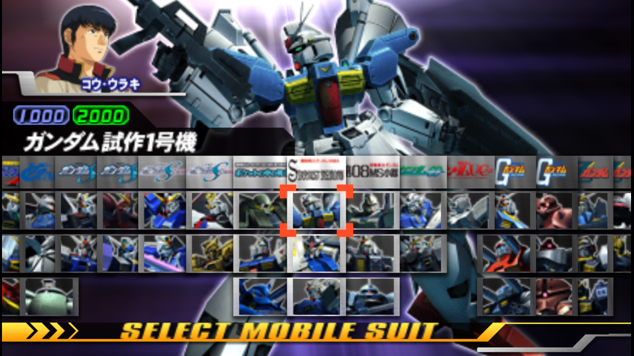 Gundam Vs Gundam Next Plus Japan Psp Iso Free Download