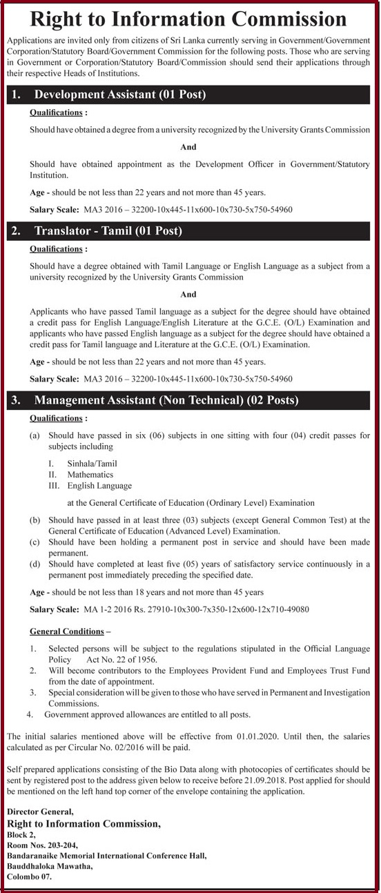 Development Assistant / Translator - Tamil / Management Assistant