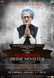 The Accidental Prime Minister First Look Poster