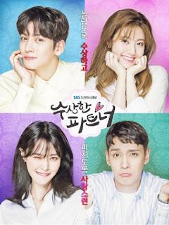 Tracklist : OST. Suspicious Partner 수상한 파트너