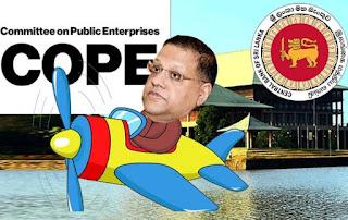 Arjun Mahendran